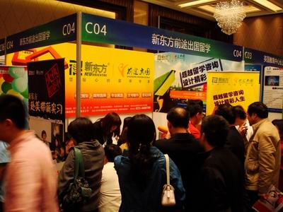 长沙新东方起航我的城市留学展
